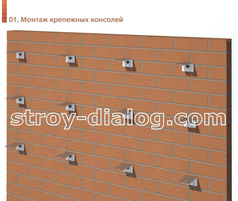 парапет строй сайт
